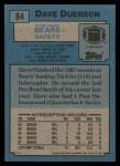 1988 Topps #84  Dave Duerson  Back Thumbnail