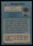 1988 Topps #309  Roger Vick  Back Thumbnail