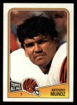 1988 Topps #345  Anthony Munoz  Front Thumbnail