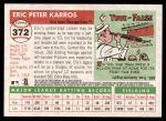 2004 Topps Heritage #372  Eric Karros  Back Thumbnail
