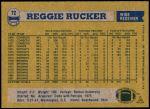 1982 Topps #72  Reggie Rucker  Back Thumbnail