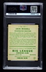 1933 Goudey #123  Jack Russell  Back Thumbnail