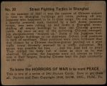 1938 Horrors of War #30   Street Fighting Tactics in Shanghai Back Thumbnail