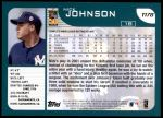 2001 Topps Traded #178 T Nick Johnson  Back Thumbnail