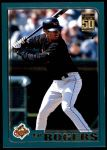 2001 Topps Traded #246 T Ed Rogers  Front Thumbnail