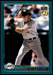 2001 Topps Traded #56 T Benito Santiago  Front Thumbnail