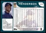 2001 Topps Traded #77 T Rickey Henderson  Back Thumbnail