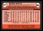 1989 Topps Traded #63 T John Kruk  Back Thumbnail