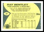 1989 Topps Traded #4 T Ray Bentley  Back Thumbnail
