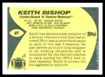1989 Topps Traded #8 T Keith Bishop  Back Thumbnail
