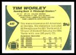 1989 Topps Traded #44 T Tim Worley  Back Thumbnail