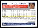 2004 Topps #262  Tomokazu Ohka  Back Thumbnail
