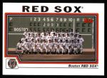 2004 Topps #642   Boston Red Sox Team Front Thumbnail