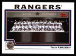 2004 Topps #666   Texas Rangers Team Front Thumbnail