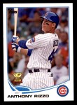 2013 Topps #44  Anthony Rizzo   Front Thumbnail