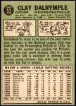 1967 Topps #53  Clay Dalrymple  Back Thumbnail