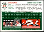 1954 Topps Archives #94  Ernie Banks  Back Thumbnail