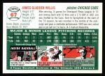 1954 Topps Archives #67  Jim Willis  Back Thumbnail