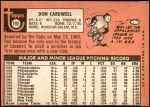 1969 Topps #193  Don Cardwell  Back Thumbnail
