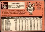 1969 Topps #620  Dean Chance  Back Thumbnail