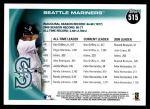 2010 Topps #515   Mariners History Back Thumbnail