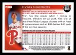 2010 Topps #655  Ryan Madson  Back Thumbnail
