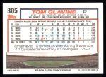 1992 Topps #305  Tom Glavine  Back Thumbnail