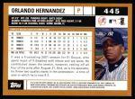 2002 Topps #445  Orlando Hernandez  Back Thumbnail