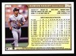 1999 Topps #73  Damion Easley  Back Thumbnail