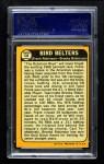 1968 Topps #530   -  Frank Robinson / Brooks Robinson Bird Belters Back Thumbnail