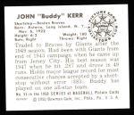 1950 Bowman REPRINT #55  Buddy Kerr  Back Thumbnail