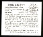 1950 Bowman REPRINT #177  Hank Borowy  Back Thumbnail