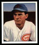1950 Bowman REPRINT #60  Andy Pafko  Front Thumbnail