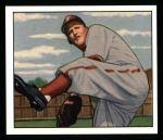 1950 Bowman REPRINT #177  Hank Borowy  Front Thumbnail
