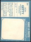 1961 Topps CFL #34  Don Getty  Back Thumbnail