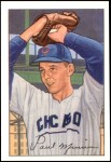 1952 Bowman REPRINT #211  Paul Minner  Front Thumbnail
