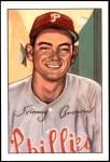 1952 Bowman REPRINT #236  Tom Brown  Front Thumbnail
