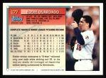 1994 Topps #677  Eddie Guardado  Back Thumbnail