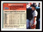 1994 Topps #706  Brian Harper  Back Thumbnail