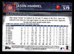 2015 Topps #579  Jason Hammel  Back Thumbnail