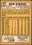 1968 Topps #100 A Bob Gibson  Back Thumbnail