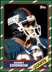 1986 Topps #142  Bobby Johnson  Front Thumbnail