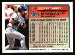 1994 Topps #490  Kent Hrbek  Back Thumbnail