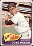 1965 Topps #575  Jose Pagan  Front Thumbnail