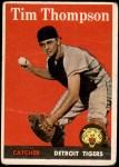 1958 Topps #57 WN Tim Thompson  Front Thumbnail