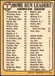 1968 Topps #6   -  Frank Howard / Harmon Killebrew / Carl Yastrzemski AL HR Leaders Back Thumbnail