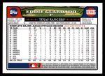 2008 Topps Update #235  Eddie Guardado  Back Thumbnail
