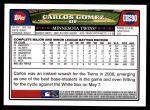 2008 Topps Update #290  Carlos Gomez  Back Thumbnail