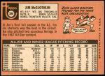 1969 Topps #386  Jim McGlothlin  Back Thumbnail