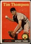 1958 Topps #57 YN Tim Thompson  Front Thumbnail